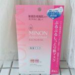 【パック比較】<MINON>ミノン アミノモイスト ぷるぷるしっとり肌マスク 22mL×4枚入