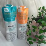 「国産米セラミド」で乾燥からお肌を守る 『medel natural(メデル ナチュラル)』は敏感肌さんにもオススメ。