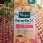 KneippBio Oil(クナイプビオ オイル)20ml 500円でコスパ良いです