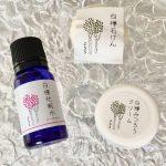 オーガニックの基準を超えた「白樺化粧品」水の代わりに白樺樹液を配合とは驚き。