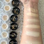 レイチェルワインミネラルファンデーションを使ってみました。人気色の6色を比較!